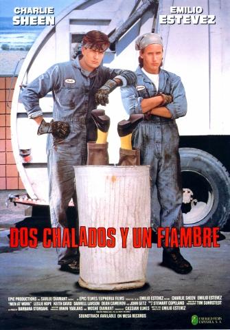 плакат фильма постер Мужчины за работой