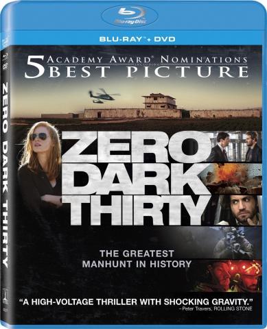 плакат фильма Blu-Ray Цель номер один