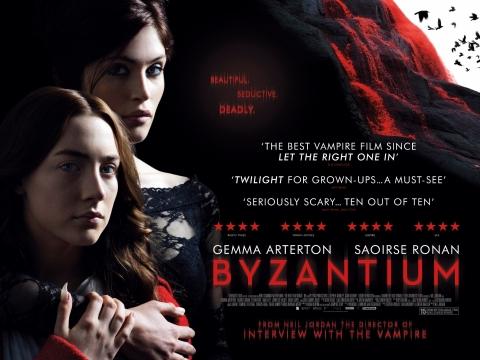 плакат фильма биллборды Византия