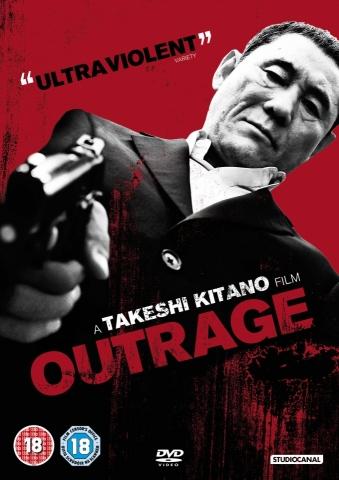 плакат фильма DVD Беспредел