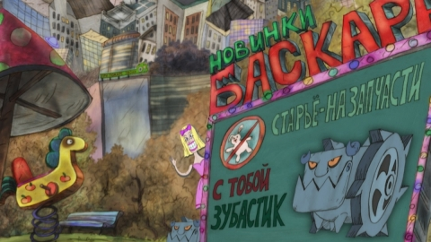 кадр №159197 из фильма Возвращение Буратино