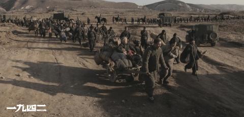 кадр №160967 из фильма Вспоминая 1942