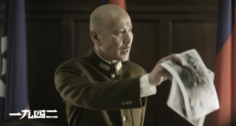 кадр №160969 из фильма Вспоминая 1942