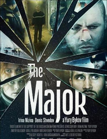 Смотреть онлайн фильм майор