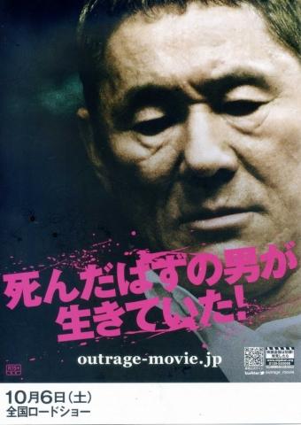 плакат фильма тизер Полный беспредел
