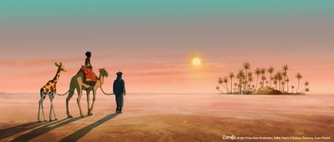 кадр №165151 из фильма Жирафа