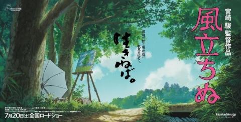 кадр №165946 из фильма Ветер крепчает