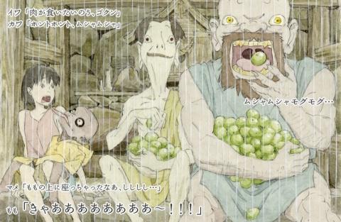 кадр №166050 из фильма Письмо для Момо