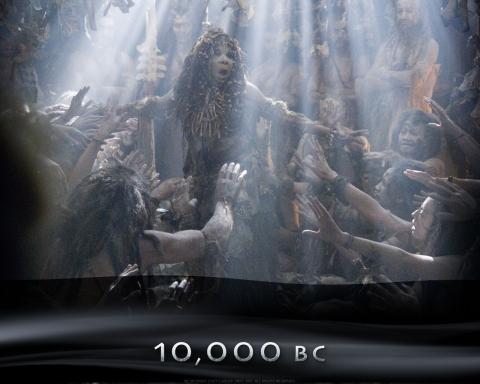 ����� �� ������ 10 000 ��� �� �.�.