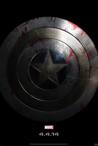 плакат фильма тизер Первый Мститель: Другая война