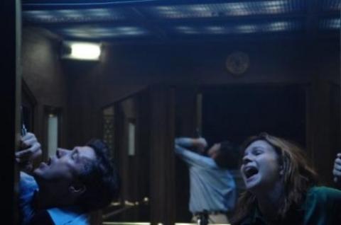 кадр №17027 из фильма Роковой выбор