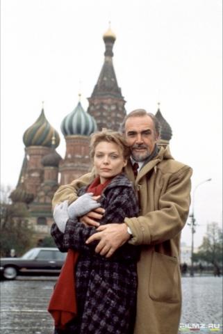 кадр №172679 из фильма Русский дом