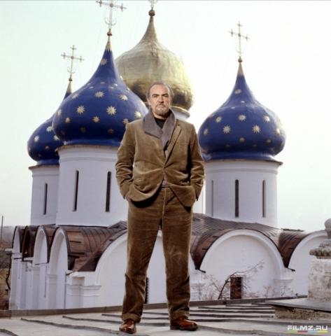 кадр №172681 из фильма Русский дом