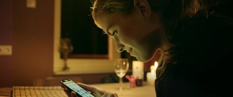 кадр №173226 из фильма Андроид