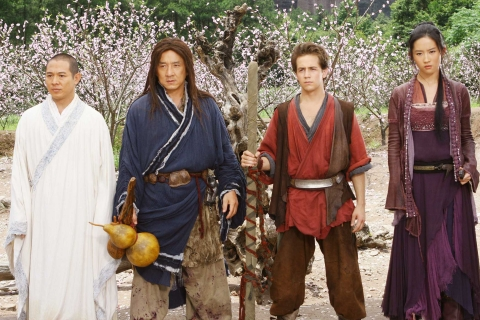 кадр №17464 из фильма Запретное царство