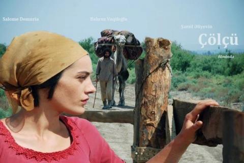кадр №174984 из фильма Степняк