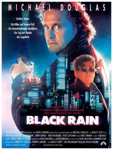 плакат фильма постер Черный дождь
