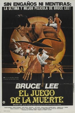 плакат фильма постер Игра смерти