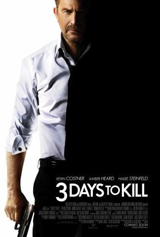 плакат фильма постер Три дня на убийство