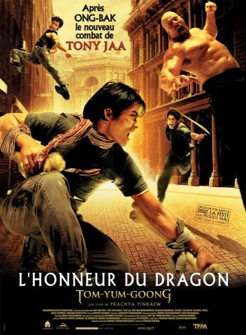 плакат фильма постер Честь дракона