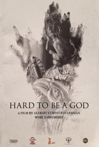 плакат фильма постер Трудно быть богом
