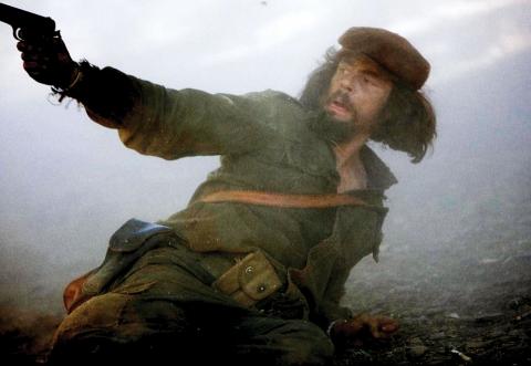 кадр №18263 из фильма Че Гевара