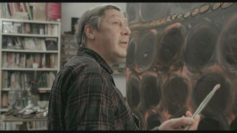 кадр №186656 из фильма Бирмингемский орнамент II