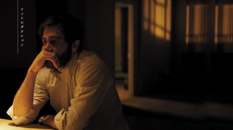 кадр №189589 из фильма Враг