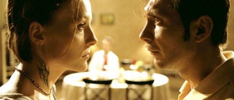 кадр №19020 из фильма Обстоятельства