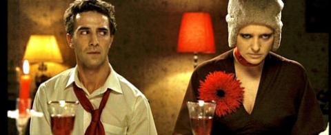 кадр №19021 из фильма Обстоятельства