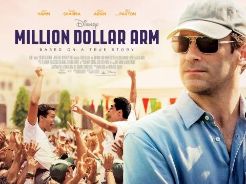 плакат фильма биллборды Рука на миллион*
