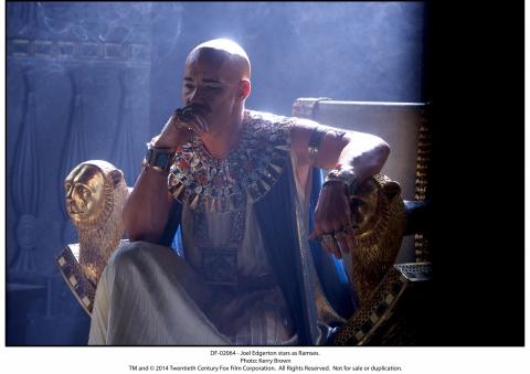 кадр №191669 из фильма Исход: Цари и боги
