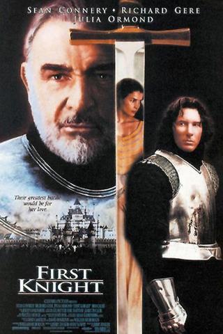 плакат фильма постер Первый рыцарь