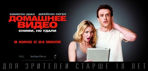 плакат фильма баннер локализованные Домашнее видео