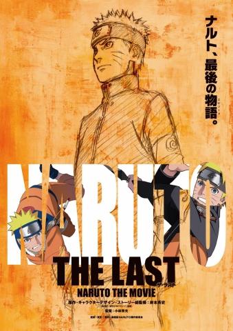 плакат фильма постер Наруто: Последний фильм