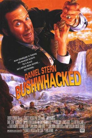 плакат фильма постер Измученные походом