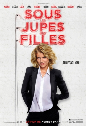 плакат фильма характер-постер Красотки в Париже