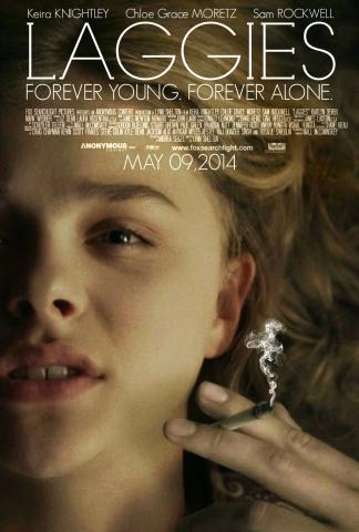 плакат фильма сейлс-арт характер-постер Детка