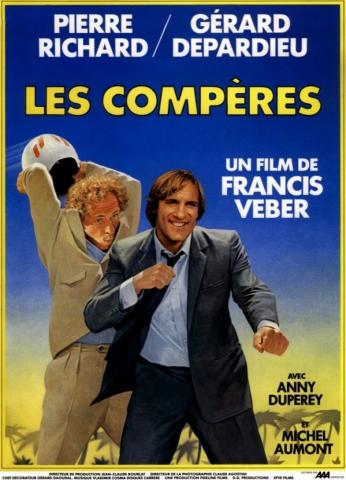 плакат фильма постер Папаши