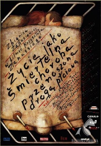 плакат фильма постер Жизнь как смертельная болезнь, передающаяся половым путем
