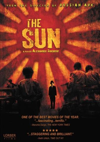плакат фильма постер Солнце