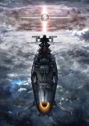 кадр №196649 из фильма Космический линкор Ямато 2199: Звёздный ковчег*