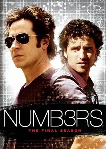 плакат фильма DVD 4исла