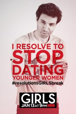 плакат фильма характер-постер постер Девочки