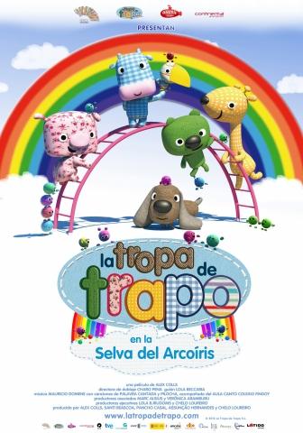 плакат фильма постер Любимчики в поисках радуги