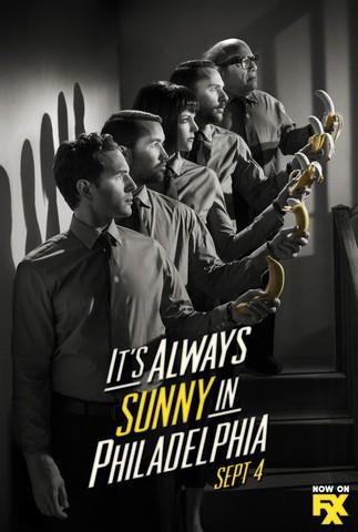 плакат фильма постер В Филадельфии всегда солнечно