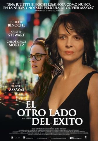плакат фильма постер Зильс Мария