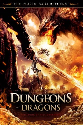 плакат фильма постер Подземелье драконов: Книга заклинаний