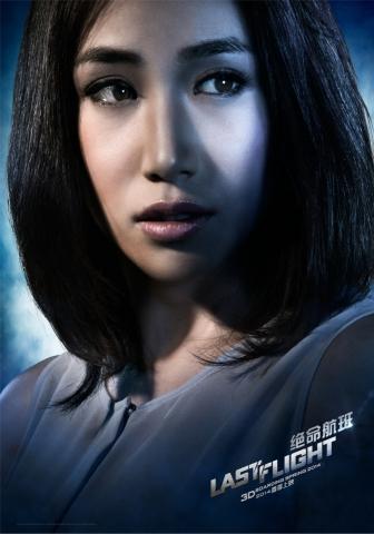 плакат фильма характер-постер Последний рейс