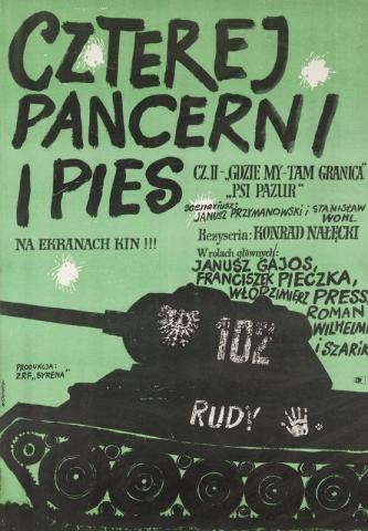 плакат фильма постер Четыре танкиста и собака